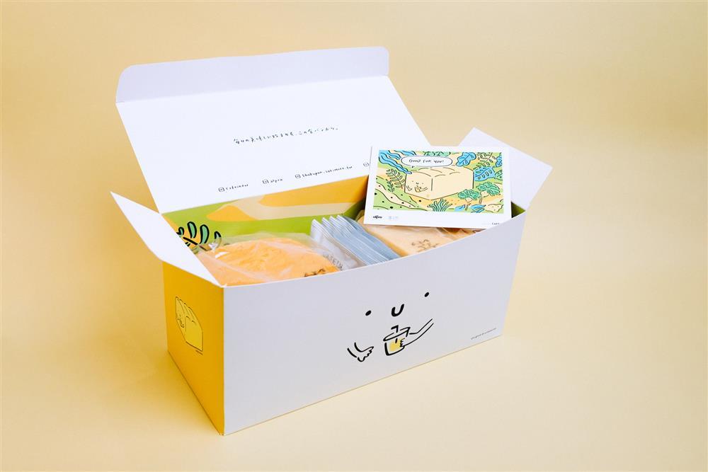 CAFE!N×嵜本生吐司推出限量禮盒8