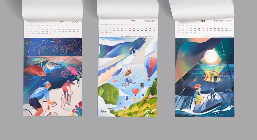 2021觀光局月曆