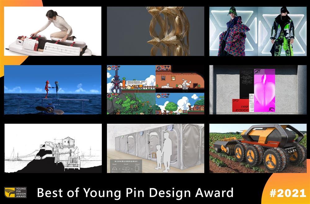 2021金點新秀設計獎年度最佳設計獎得主(資料來源:台灣設計研究院)