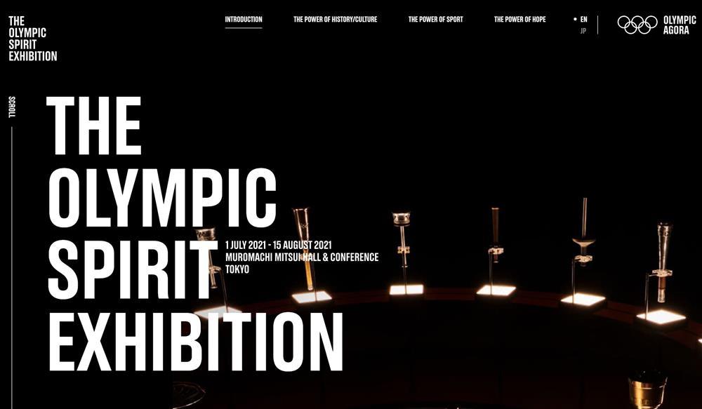 2020東京奧運「OLYMPIC AGORA」展覽線上看2021-07-14-Virtual-featured