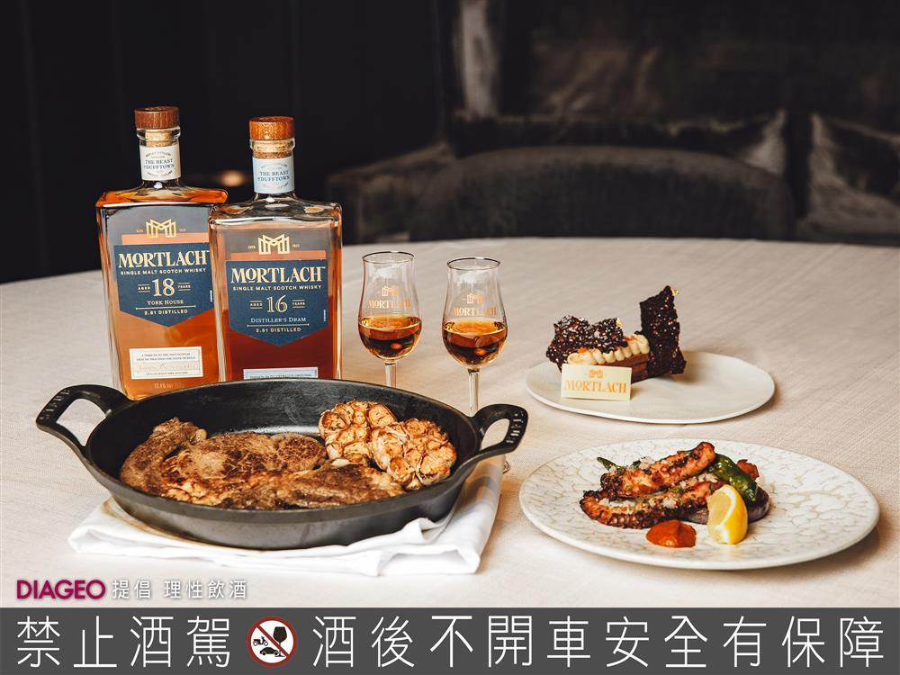 視覺與味覺雙重震撼!慕赫16年單一麥芽威士忌X A Cut限定感官饗宴,探究雪莉味蕾的迷人態勢