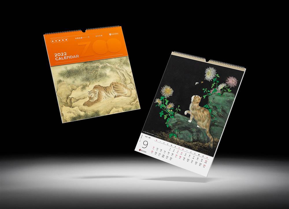 2022故宮月曆3