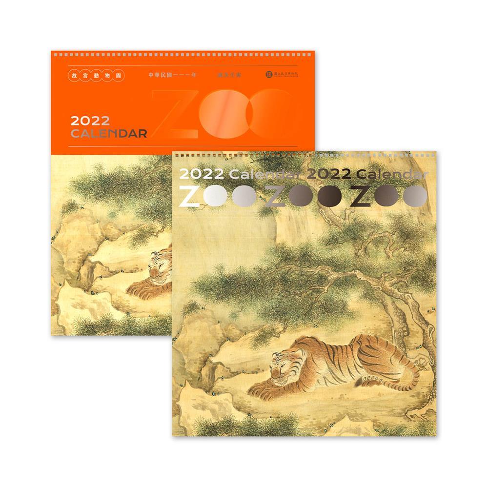2022故宮月曆7