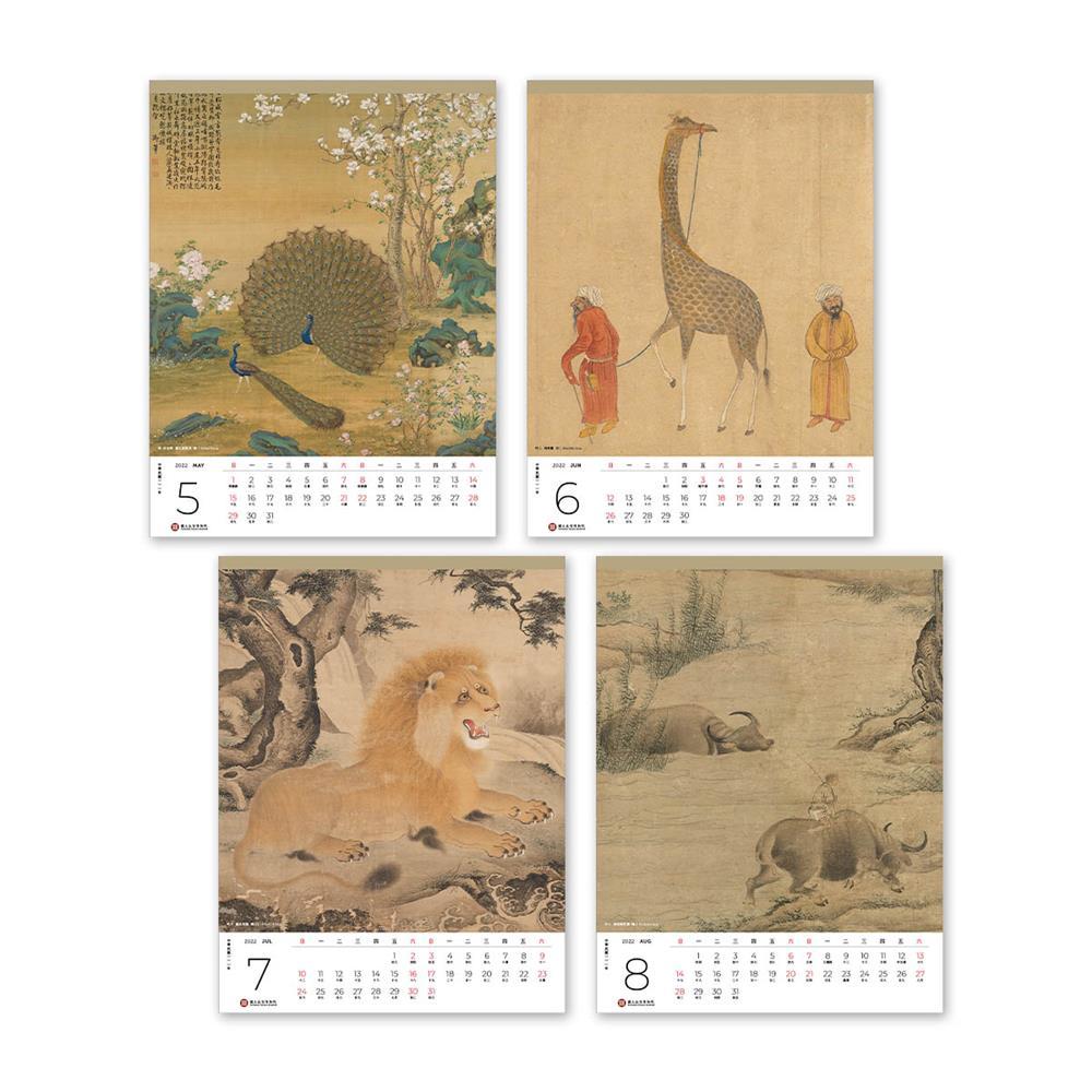 2022故宮月曆9