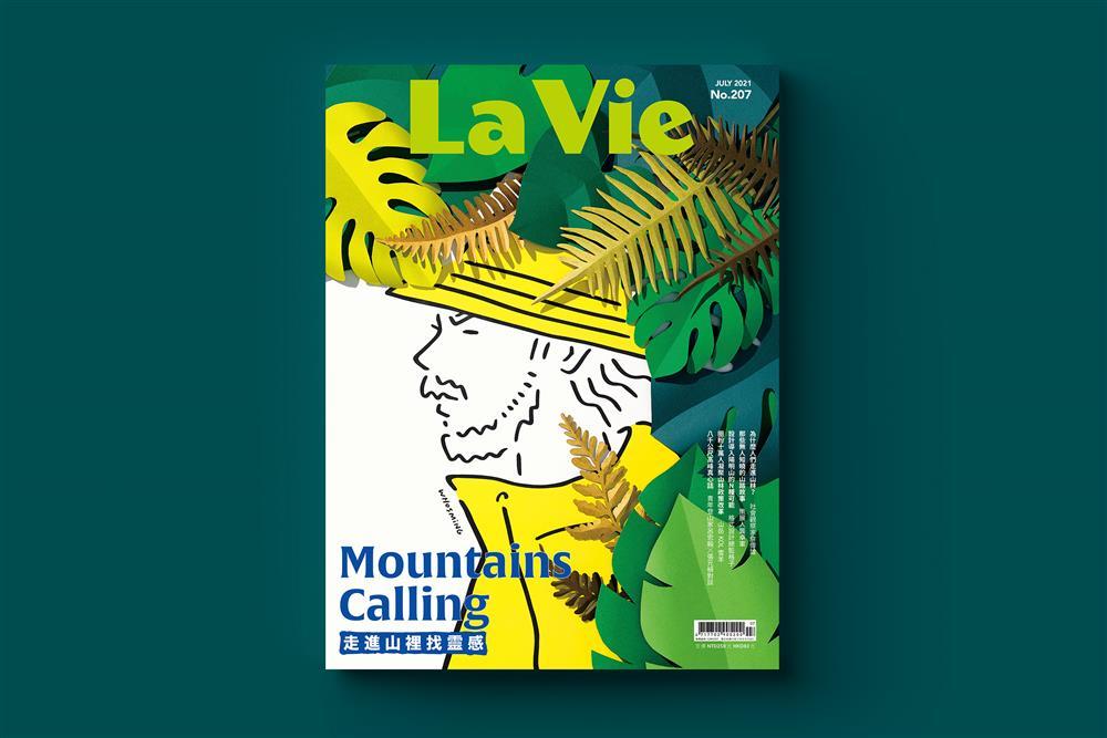 La Vie 走進山裡找靈感_01
