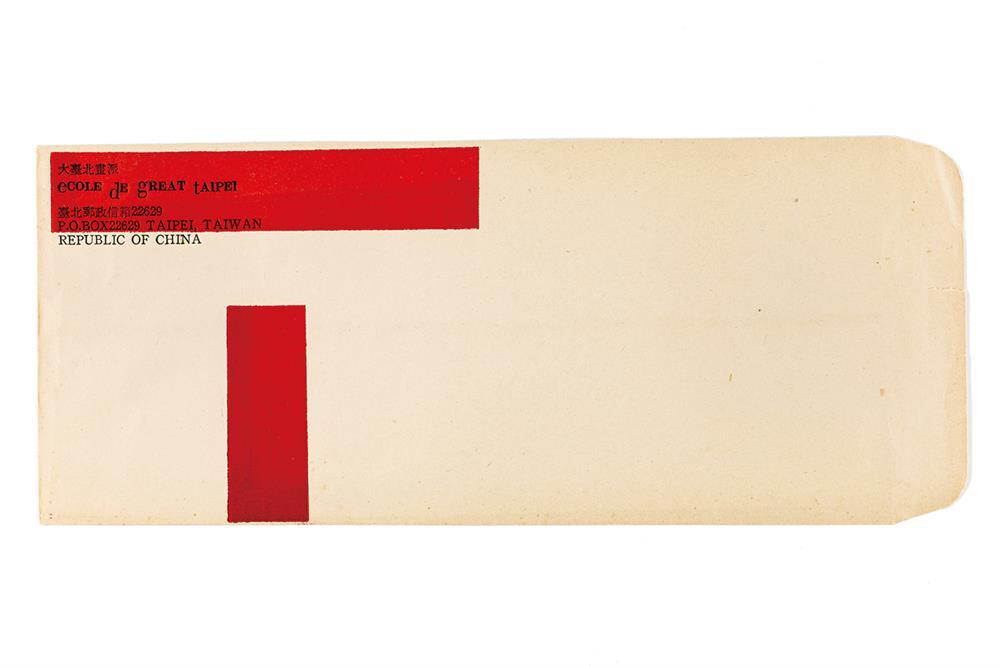 「大台北畫派1996秋展」邀請函的信封設計,白底加少部分紅色塊的設計,在洪彰聯眼中帶有戰後歐美極簡主義的風格。