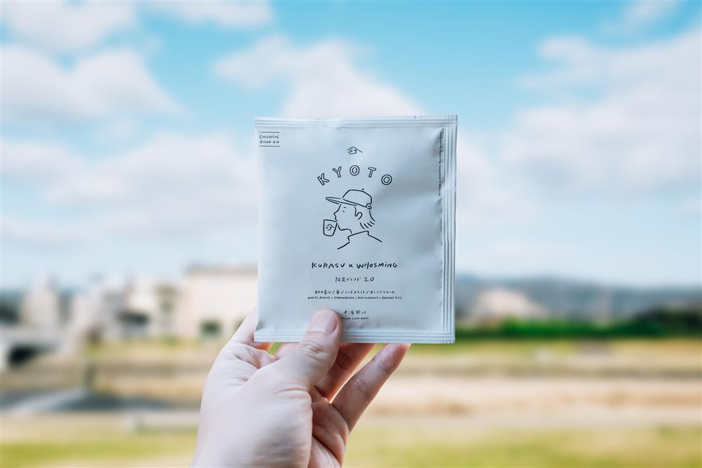台灣插畫家WHOSMiNG再攜手京都咖啡店KURASU2aC-1