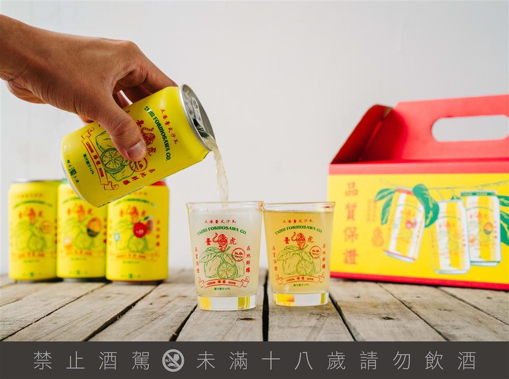 3月26日起於臺虎啜飲室4間門市販售「臺式檸檬沙瓦禮盒」三款沙瓦配上專屬沙瓦酒杯一次擁有,建議售價499元。(圖/臺虎精釀提供)