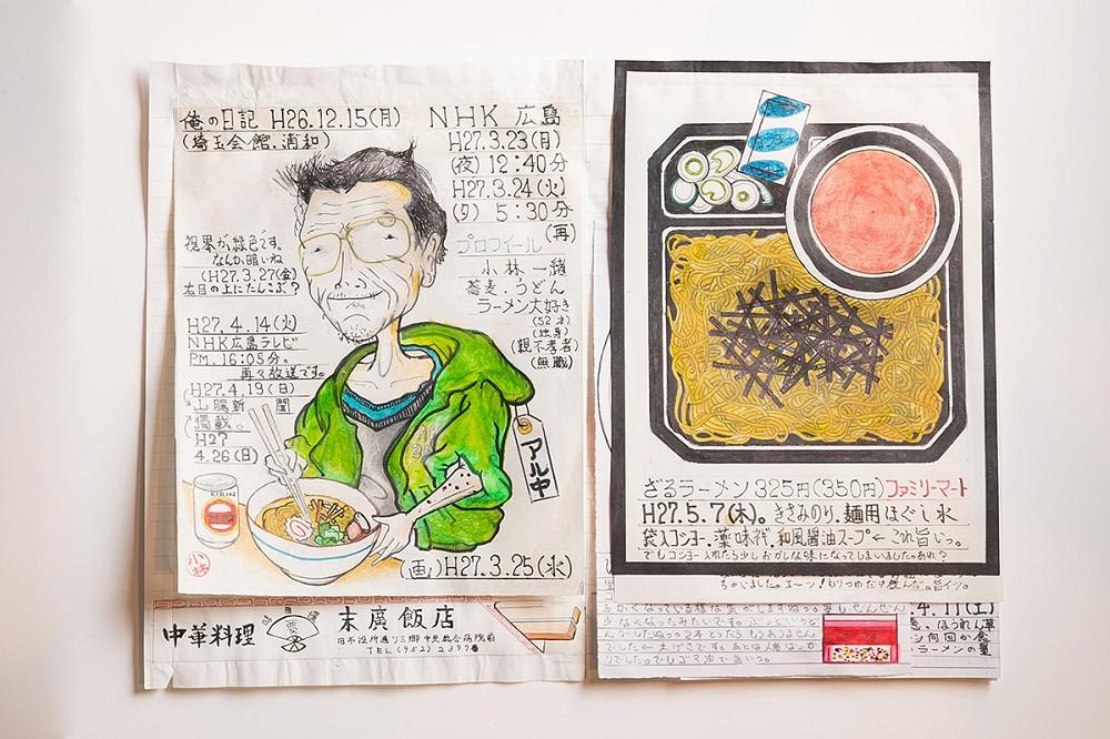 32年不懈畫出美味!日本退休廚師小林一緒的美食插畫筆記本_03