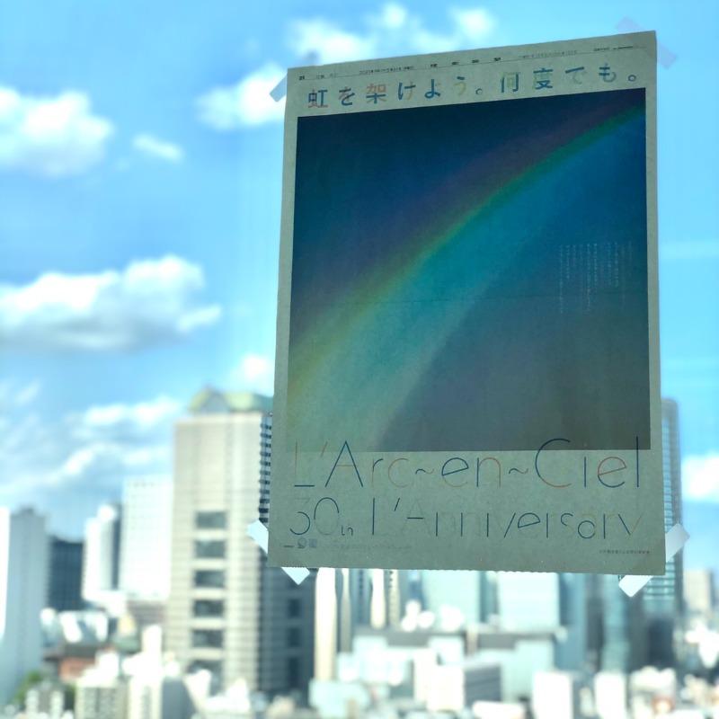彩虹樂團與讀賣新聞的創意廣告01