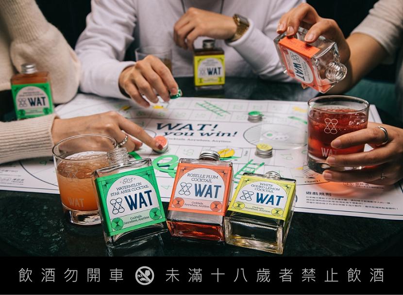 「WAT贏WAT先喝」復古桌遊禮盒