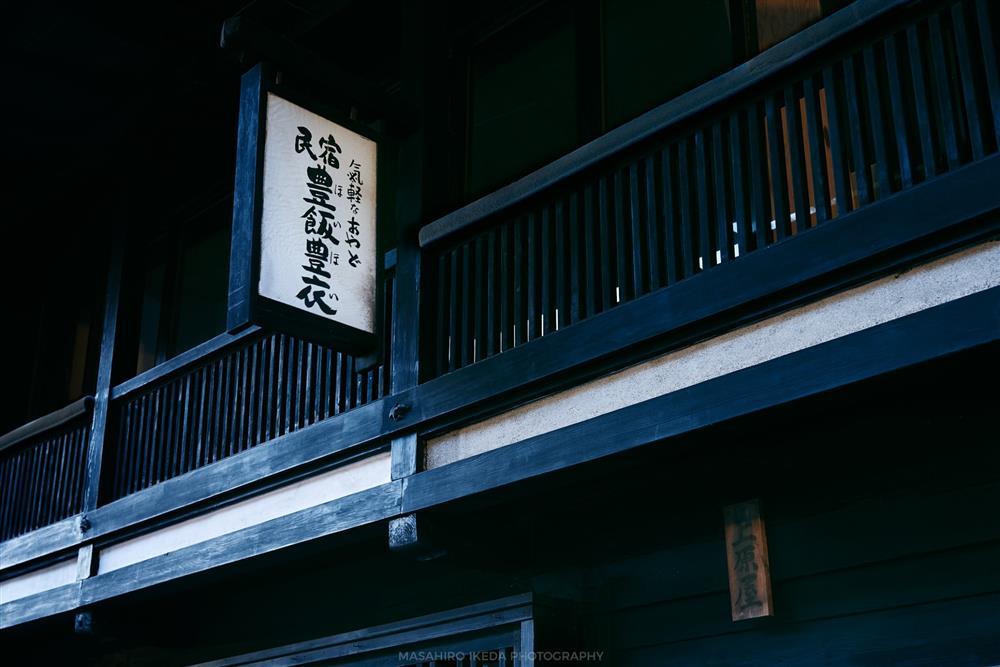 日本長野縣百年老屋改建而成旅宿「BYAKU Narai」08