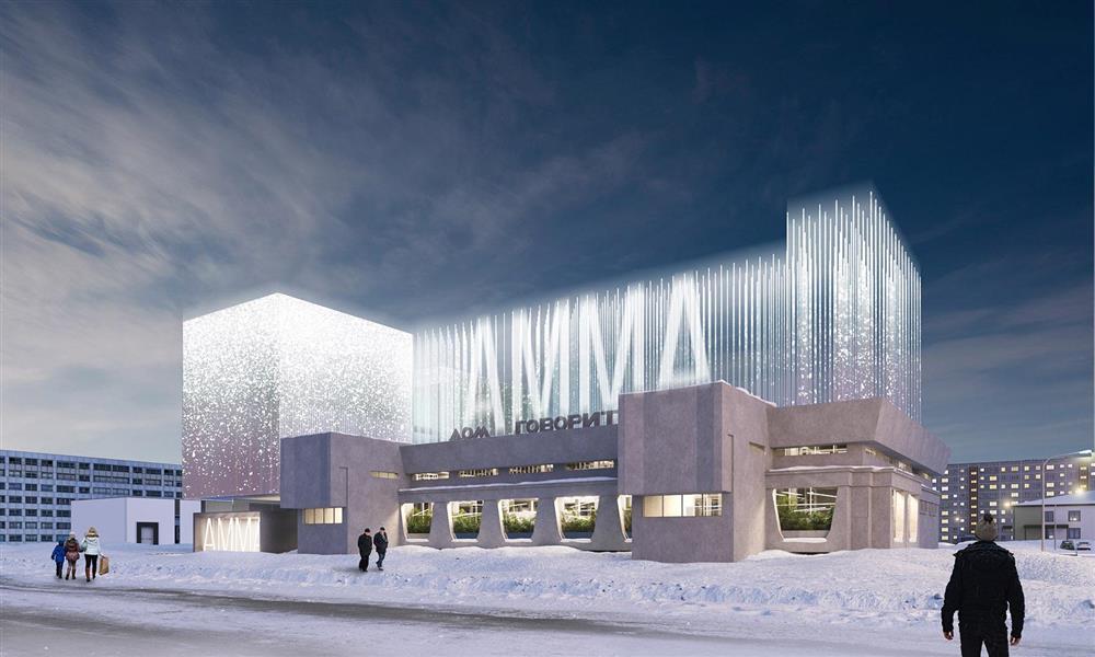 俄羅斯Norilsk「Arctic Museum of Modern Art」現代美術館