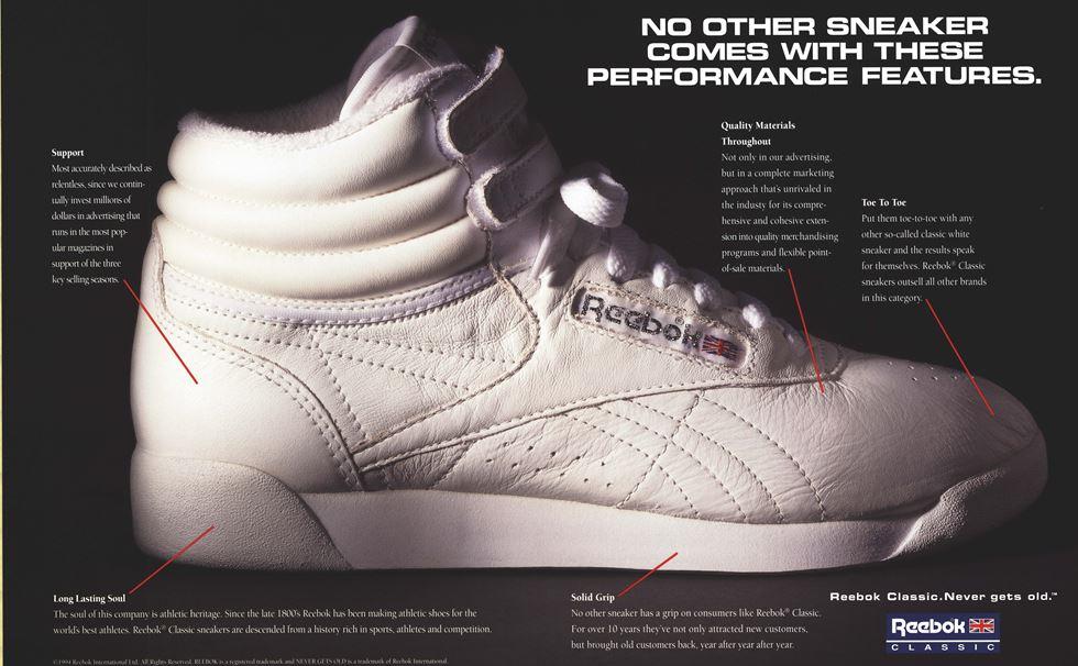 倫敦設計博物館《球鞋開箱:從工作室到街頭》大展四月登場
