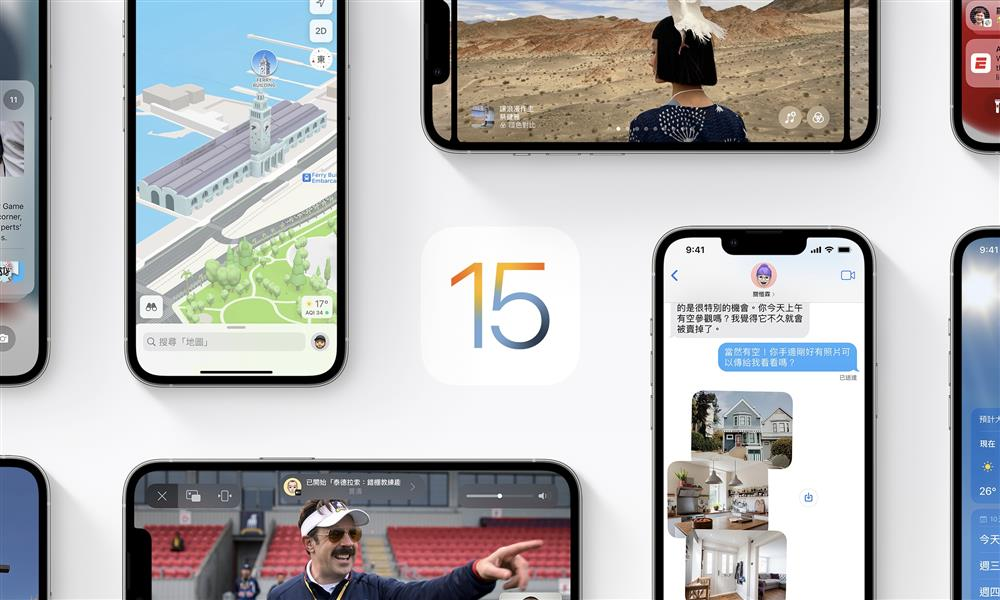 iPhone 13 九大功能新亮點1