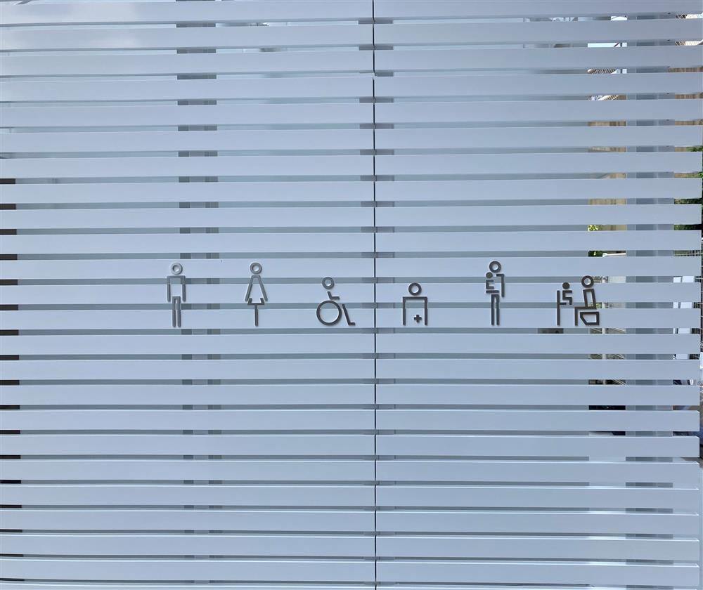 佐藤可士和設計「THE TOKYO TOILET」計畫中的「WHITE」公共廁所6_20