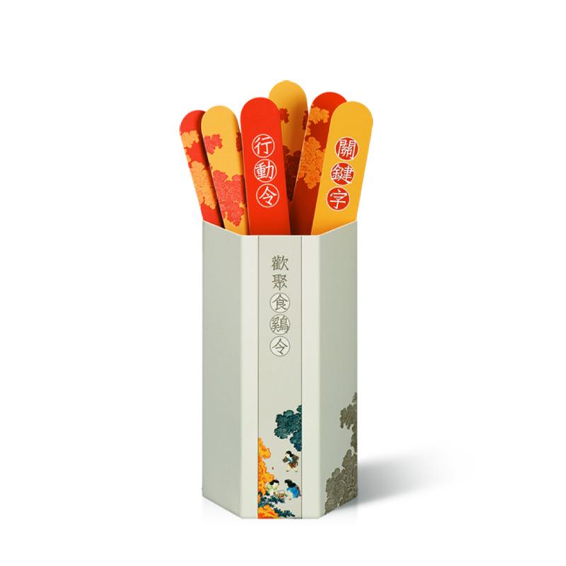 台灣麥當勞再度與故宮精品合作,採用故宮經典典藏清朝著名畫作打造麥當勞分享盒「歡聚好食鷄」限定包裝