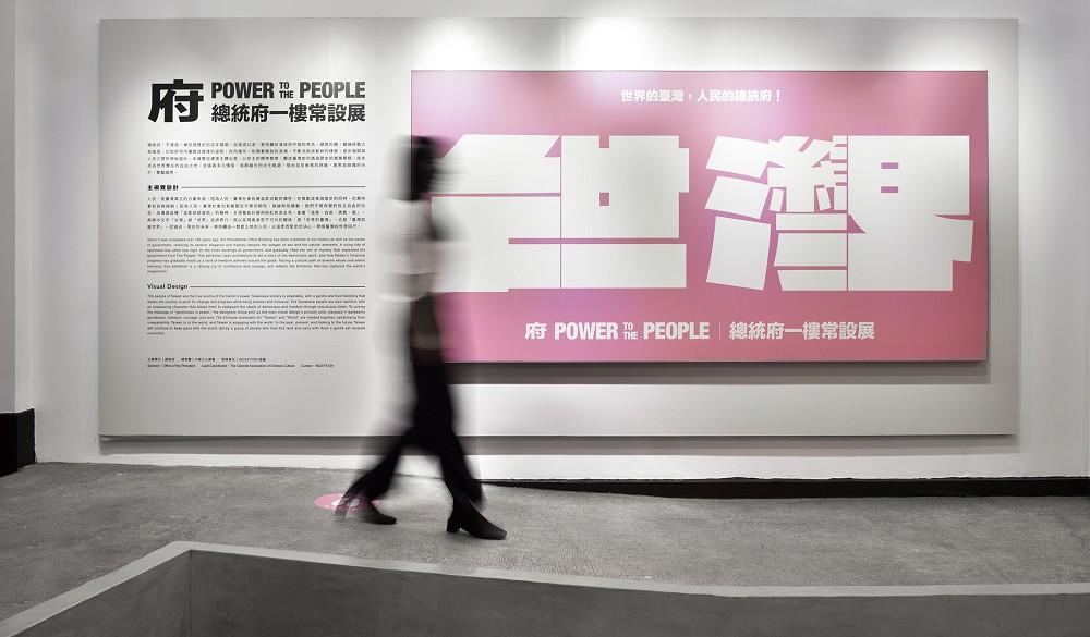 7_1展覽入口主視覺燈箱