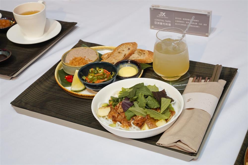 商務艙LONGTAIL TAIPEI 亞洲當代料理
