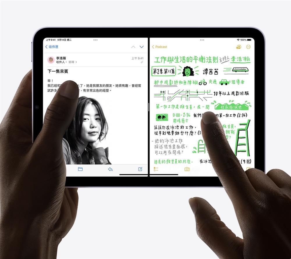 iPad mini6 八大新亮點2