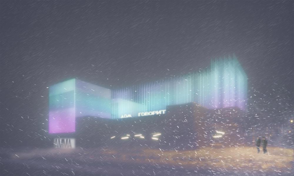 俄羅斯Norilsk「Arctic Museum of Modern Art」現代美術館8_amma_nowadays