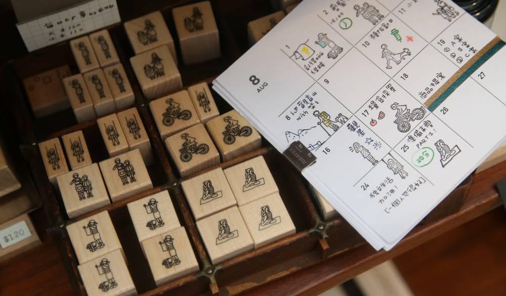 5坪空間藏百年故事!台北公館「直物生活文具」重溫書寫的手感_03