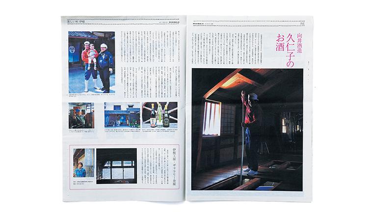 好設計,讓地方重燃元氣!「日本最美的村莊」聯盟守護農山村的景觀與生活_11