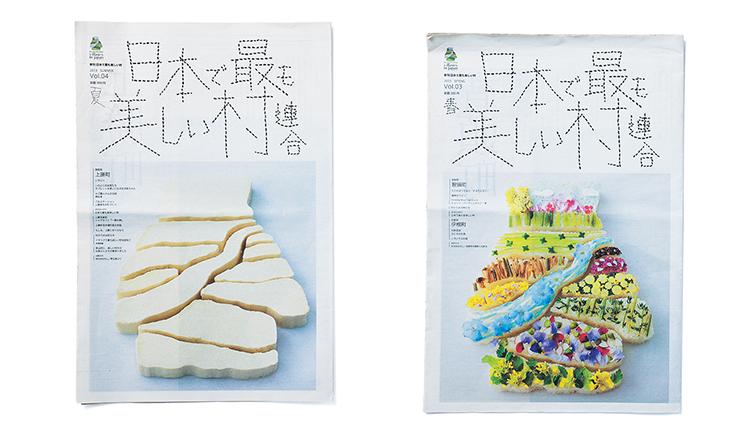 好設計,讓地方重燃元氣!「日本最美的村莊」聯盟守護農山村的景觀與生活_08