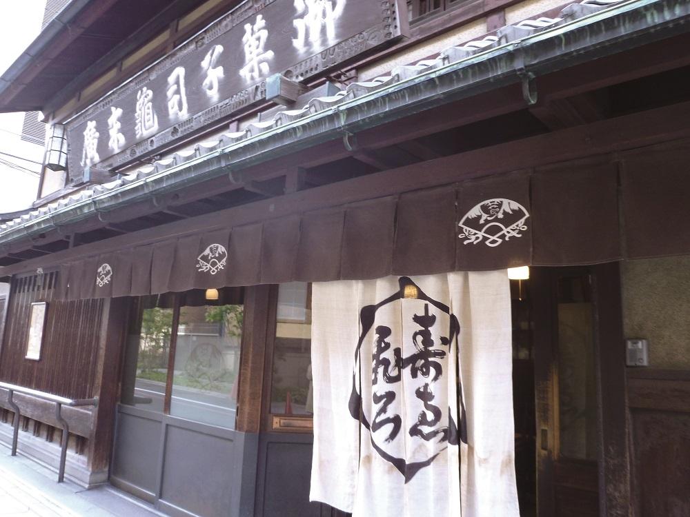 天皇家都吃喝些什麼?紅豆麵包、長崎蛋糕 一窺日本天皇御用佳餚美饌!_05