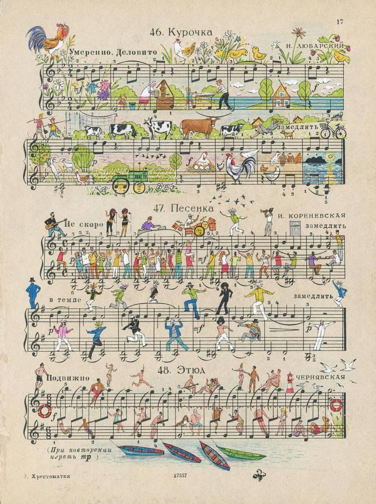 音符動起來了!俄羅斯插畫家為五線譜畫上創意故事_03