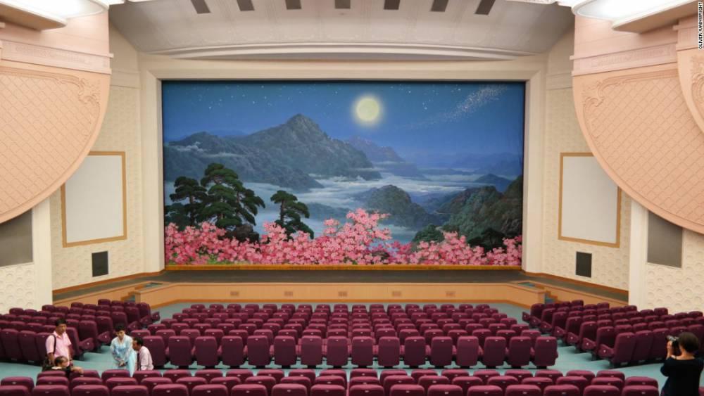平壤國家戲劇院