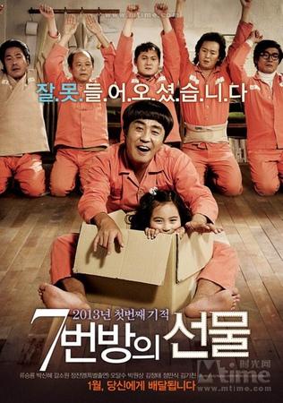 歐爸當道憑甚麼? 第十一章 長驅直入坎城影展的韓國電影