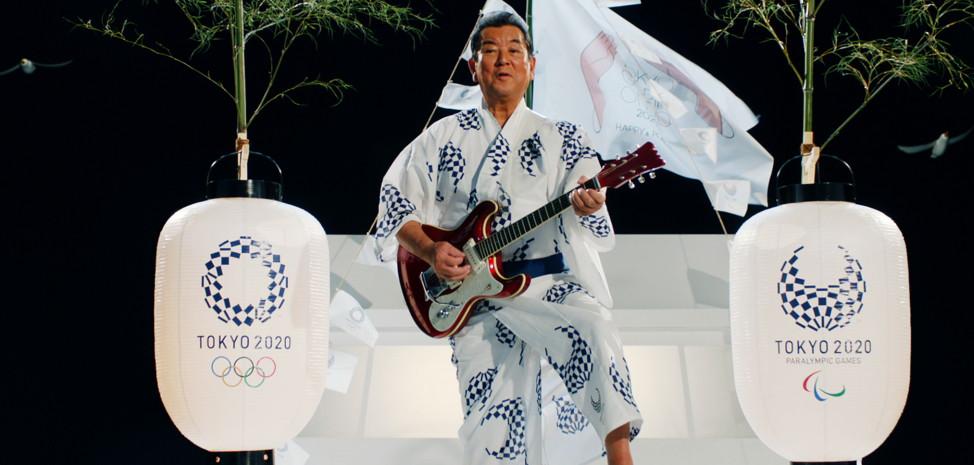 《東京五輪音頭-2020-》主題曲MV 3