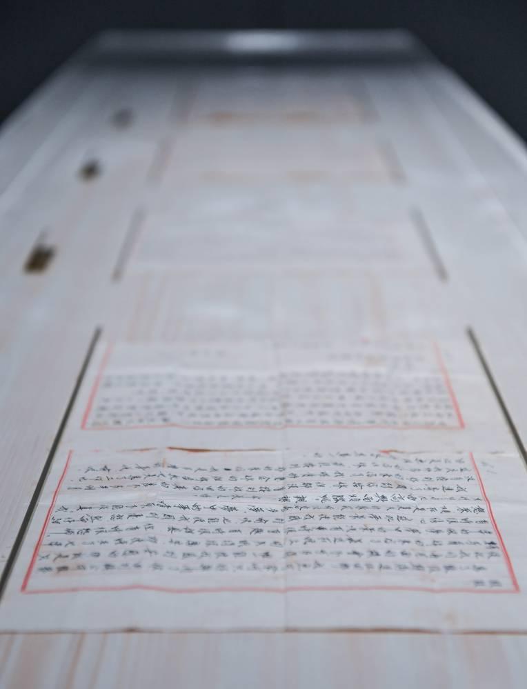 以愛情為名的字體長什麼樣?300封手寫情書成就修煉出「華康愛情體」!