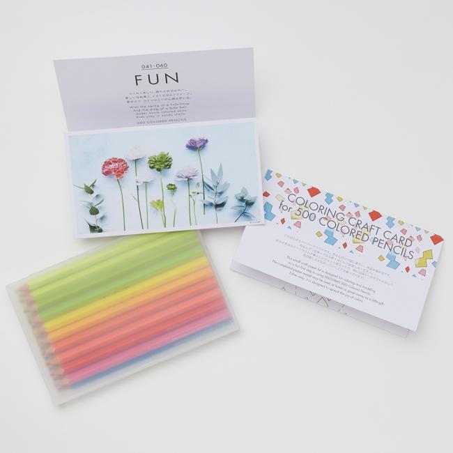 做出世界上最美的彩色鉛筆!日本Felissimo「500色鉛筆」創造完美顧客體驗的2種方法_06