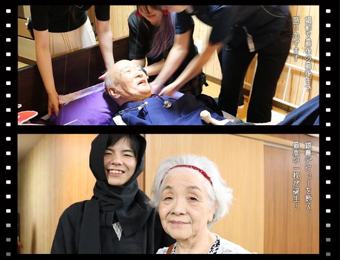 電影海報躺著拍!日本照護機構將臥病在床的爺爺奶奶打造成螢幕大明星!