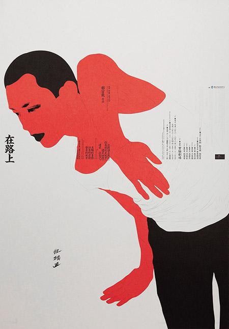 一位專業設計師的美感養成──黃子欽X 何佳興X 廖小子