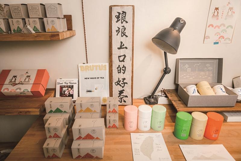 琅琅上口的好茶!琅茶讓台灣茶葉世界飄香