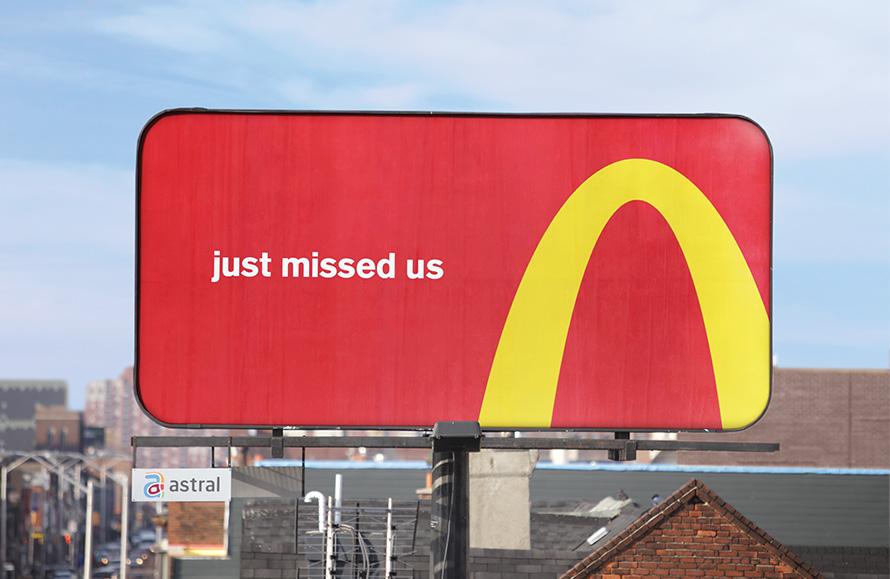 分解麥當勞「M」字你還認得出來嗎?加拿大麥當勞「極簡化」金拱門招牌的行銷創意!