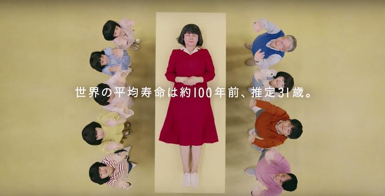 將一生濃縮成71.8秒!日本創意廣告集結72位不同年齡女性在71.8秒演繹精彩美好人生_05