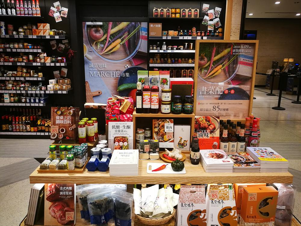 誠品24小時超市開幕?台北信義誠品「誠品知味市集」讓生鮮蔬果遇上15道主題雜誌牆