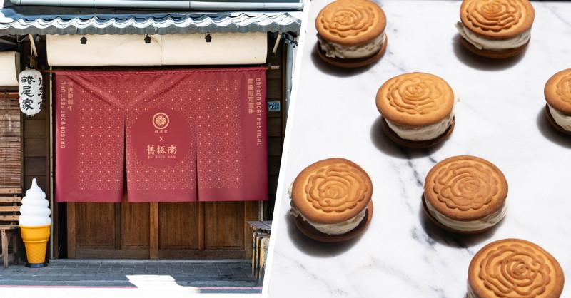 冰淇淋遇上百年糕餅!台南蜷尾家X百年漢餅店舊振南聯名打造「綠豆椪雪餅」 - LaVie 設計改變世界