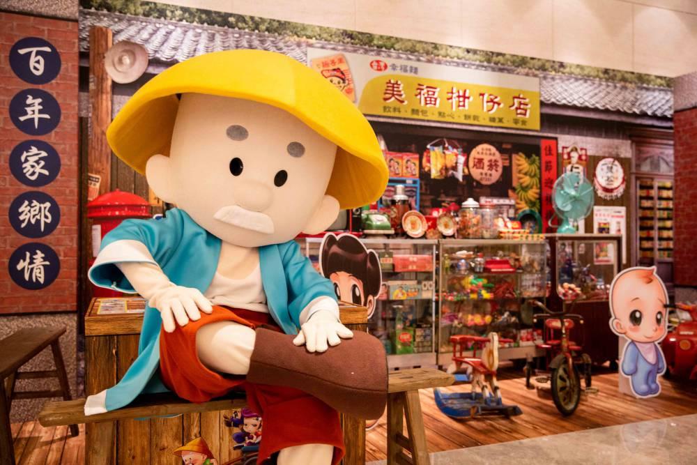台北「米香」台菜餐廳重現百年美味菜譜!_06