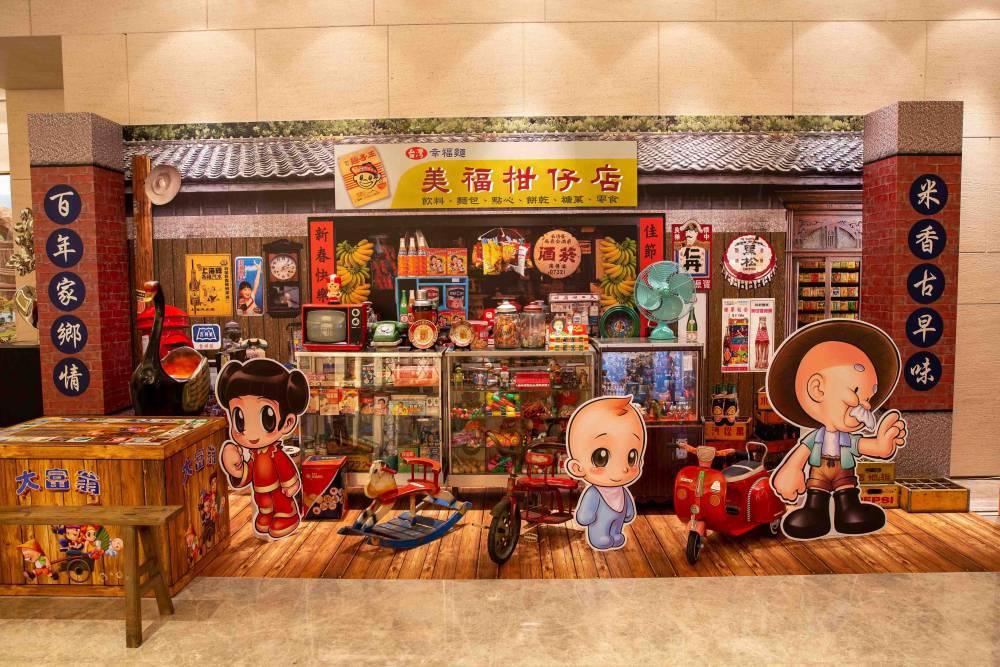 台北「米香」台菜餐廳重現百年美味菜譜!_07