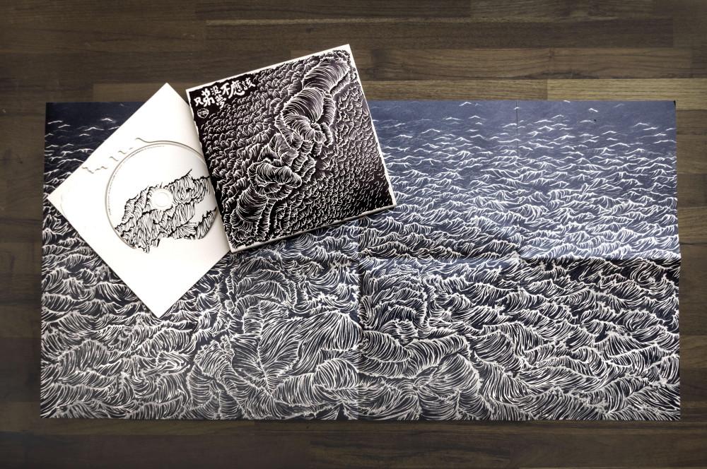 2018拍謝少年《兄弟沒夢不應該》專輯。封面字體和擊拳畫面粗獷有力,整片海浪雕刻其實還有很哲學性的隱喻