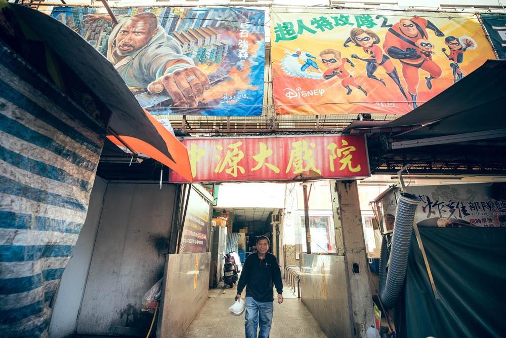 台灣看板畫師謝森山的匠人魂