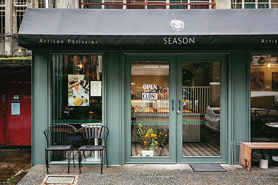 SEASON Artisan Pâtissier_台北甜點店推薦!10間特色甜點店用質感風格打造午茶新風景