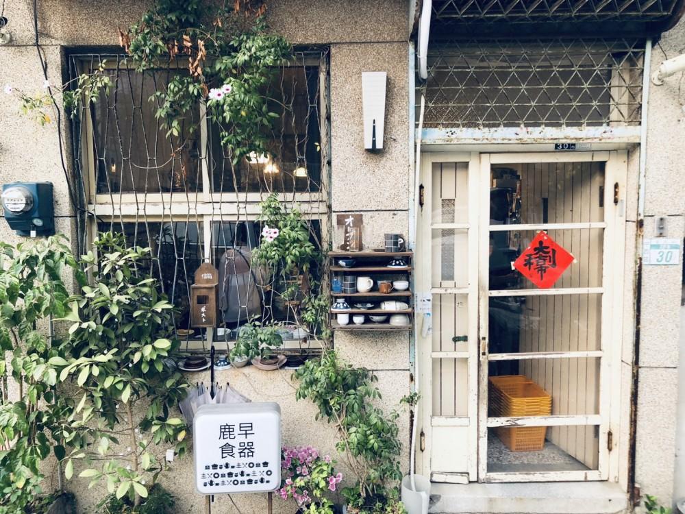 台南「餐桌上的鹿早」從茶室到盛裝美好滋味的食器專賣店
