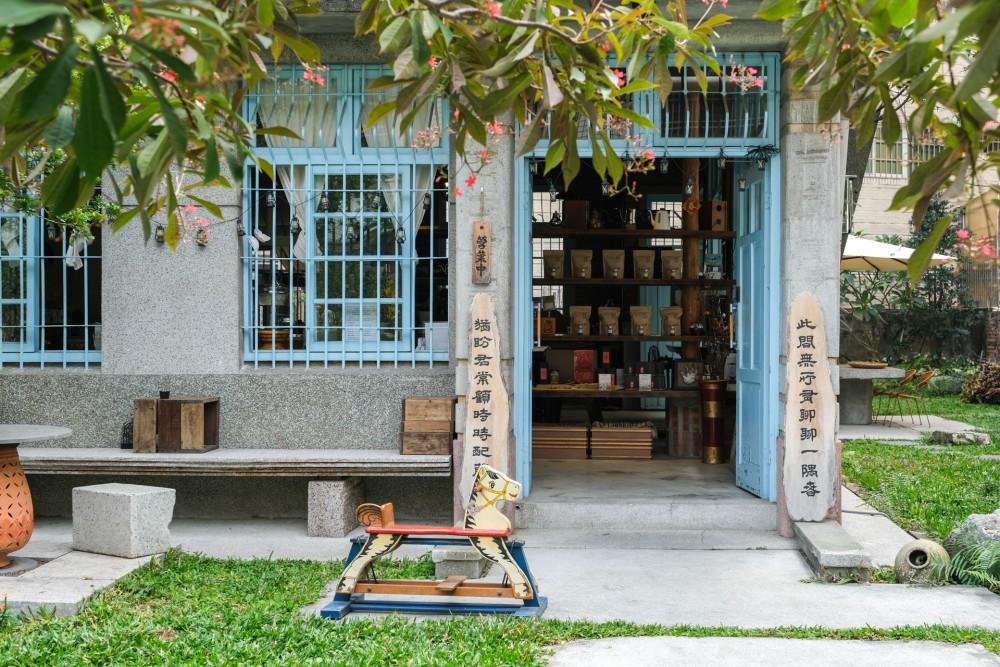 屏東最有靈魂的咖啡店!「春若精品咖啡」在80年日式老屋裡譜寫香醇咖啡夢