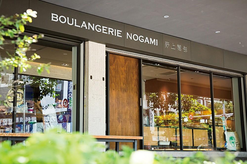 野上麵包天母店由張家豪師傅主理,除了本店的招牌品項外,也推出獨創款式,服務天母在地社群。